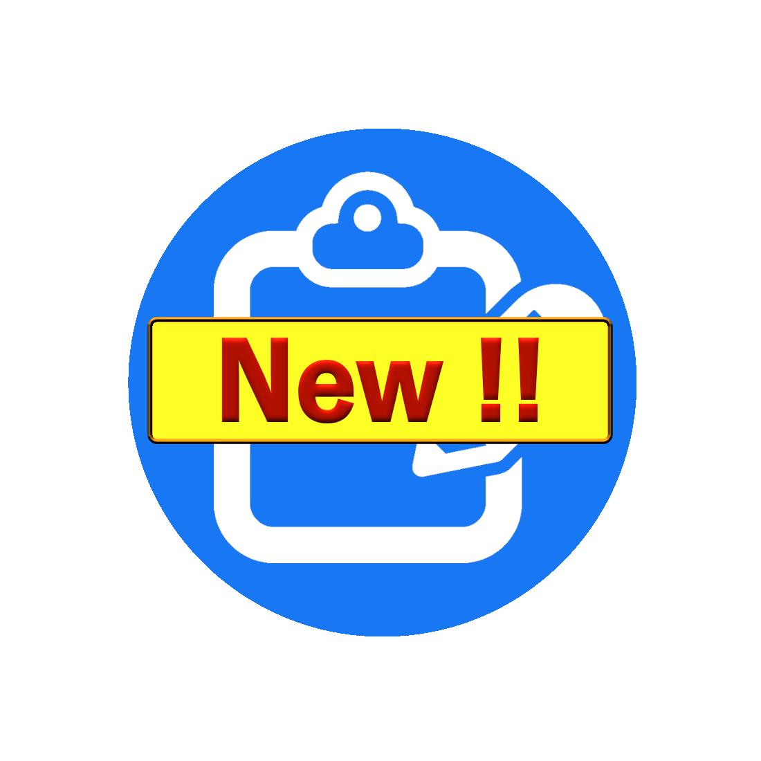 オーダー_1100_new